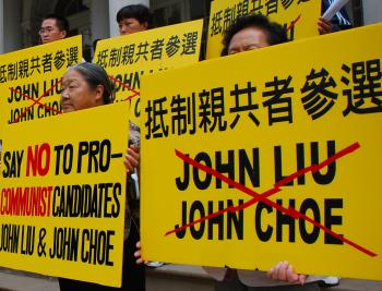 Liu Guohua, spokesperson for the Committee to Safeguard American Values, condemns city comptroller candidate John Liu. (Helena Zhu/The Epoch Times)
