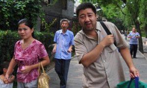 IOC Blasts Beijing's Empty Protest Parks