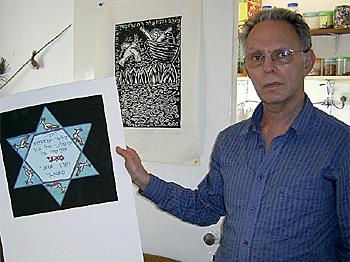 Star of David and Peace Dove car air freshener (Zeev Barkan)