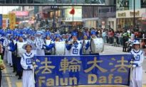 Hong Kong Commemorates Four Year Anniversary of the 'Nine Commentaries'