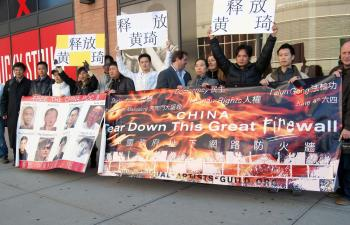 Protesters gathered across the street from the Chinese consulate on Sunday to demand the release of Huang Qi. (Catherine Yang/The Epoch Times)