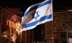 Israel Celebrates 61
