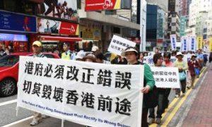 Hong Kong Citizens Rally to 'Protect Shen Yun, Protect Hong Kong'
