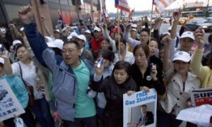 Rally Thanks Gillibrand for Opposing Coal Plants