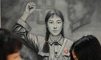 Communist China's 60 Years: Memories of Bloody Revolutions