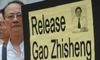 Brother Searches for Gao Zhisheng in Beijing
