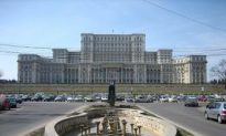 Romania Has Highest Inflation in EU