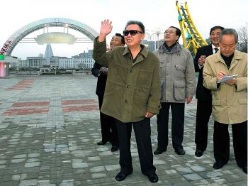 This picture, released from North Korea's official Korean Central News Agency on April 23, 2010, shows North Korean leader Kim Jong Il inspecting Pyongyang's Kaeson Youth Park. (KNS/AFP/Getty Images)