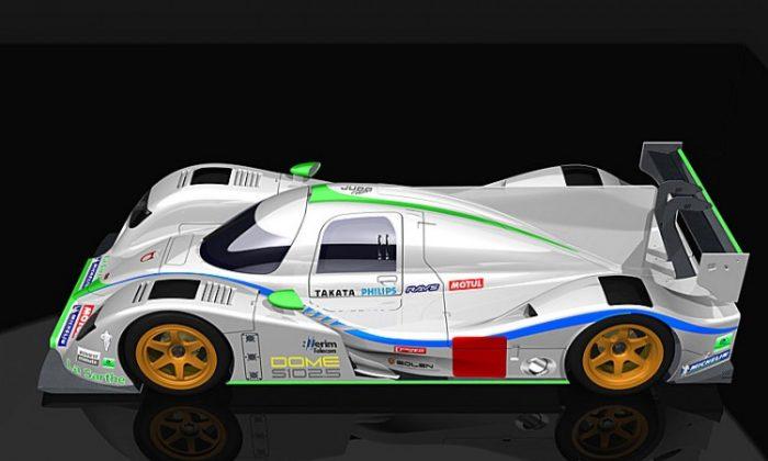 The Dome 102.5 with a Judd powerplant will challenge Toyota and Audi at Le Mans. (Dome.co.jp)