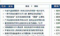 China Astronauts Make Low-Profile Visit to Hong Kong