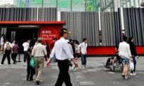 Shanghai Expo Numbers Low after State Entities Scrapped Plans to Attend