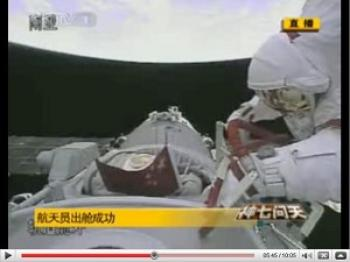 Clouds abruptly changed in scale within two seconds during the live broadcast of Shenzhou VII spaceship launch. (video still at 5 minutes 45 seconds)