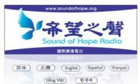 Beijing Pressures Asian Countries to Silence Independent Radio Network