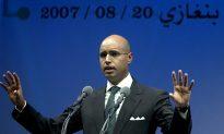 Saif al-Islam Gadhafi Arrested