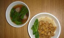 Indonesian Chicken Noodle with Meatball Soup