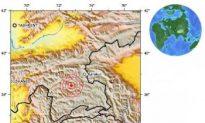 Tajikistan Quake: Magnitude 6.1 Quake Hits Eastern Tajikistan