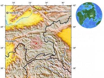 Tajikistan Earthquake: A U.S. Geological Survey shows the location of the magnitude 6.1 earthquake in Tajikistan on Jan. 23. (USGS)