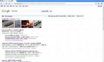 Google Unblocks Chinese Search and 'Tiananmen Square Massacre' Keywords