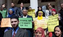 Muslim New Yorkers Seek Dignity, Respect from NYPD