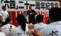 Tiananmen Square Massacre Victims Mourned