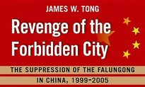Protracted Vengeance: A review of 'Revenge of the Forbidden City,' by James Tong