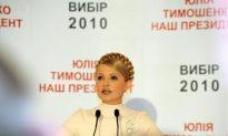Tymoshenko to Contest Loss in Ukraine Presidential Vote
