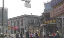 Explosion in Beijing Restaurant Injures Three Workers