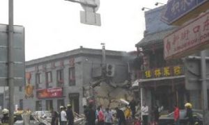Explosion in Beijing Restaurant Injures Three Workers