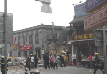 Witnesses said several were buried in the rubble of the two-story building and a number of bystanders were wounded.  (internet picture)