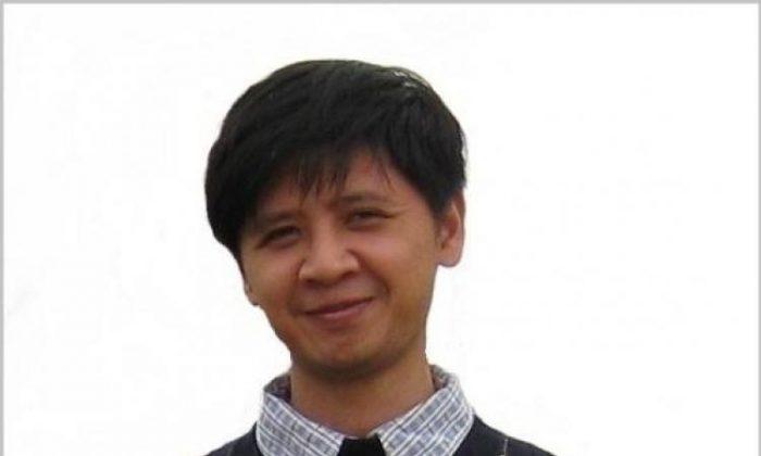 Photo of Vu Duc Trung. (Courtesy of Vu Duc Trung)