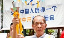 Szeto Wah, Chinese Democracy Activist, Dies at 79 (Video)
