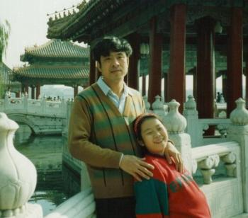Wang Zhiwen spending time with his daughter, Wang Xiaodan, before he was imprisoned. (The Epoch Times)