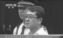 Chinese Cop Who Started Scandal Gets 15 Years