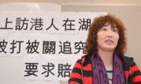 Petitioner 'Interception' in China Steps Up Before Party Congress