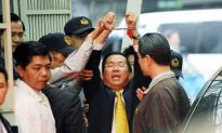 Former Taiwanese President Chen Shui-bian Detained