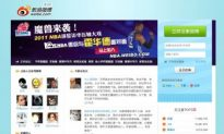 China's Microblogs Receive Unfriendly Attention From Regime