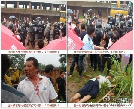 Screenshot of Weibo regarding a man killed by armed police in Guangxi. (Credit to Weibo)