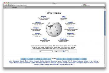 (Screenshot from Wikipedia.org)