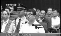 China's State Media Implicates Bo Xilai in Wang Lijun Case