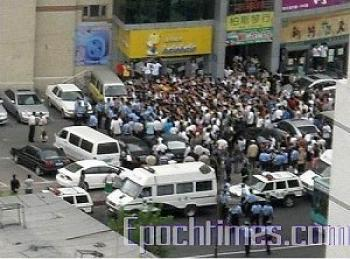 Photo taken in Xinjiang region Sunday. (The Epoch Times)