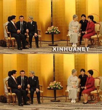 The unedited (top) and edited (bottom) versions of Xinhua's photos with Hu Jintao and his wife's visit to Japan. (Xinhuanet (top) / Internet screenshot (bottom))