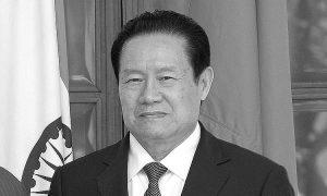Who is Zhou Yongkang?