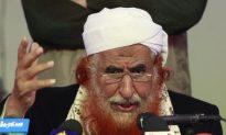 Yemen Clerics Warn of Jihad if U.S. Sends Troops to Country