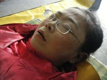 Yang Xiaojing died from persecution by the Chinese communist regime. (Minghui.net)