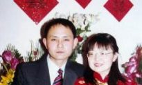 Falun Gong Practitioner Dies From Persecution in Beijing