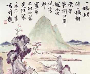 A beloved Chinese painting motif: landscapes with mountains, rivers and lakes. (Courtesy of Zhang Cuiying)