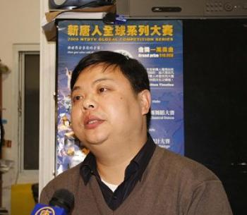 Zhang Hua, a chef from Shanghai, accepted an interview with the Epoch Times on Nov. 20, 2008.  (Zhong Tao/Epoch Times)
