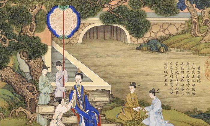 A Qing Dynasty-era depiction of Queen Tai Si (Public Domain)