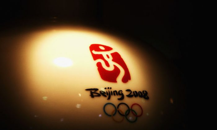 The Olympic Logo is seen on a vase ahead of the Beijing 2008 Olympic Games on August 4, 2008 in Beijing, China. (Ryan Pierse/Getty Images)