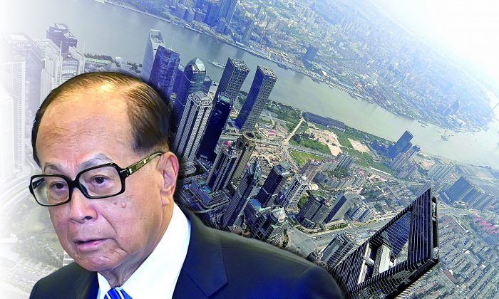 Hong Kong business magnates, including Asia's richest man Li Ka-shing, recently began to sell their assets in Shanghai. (Epoch Times Composite photo)